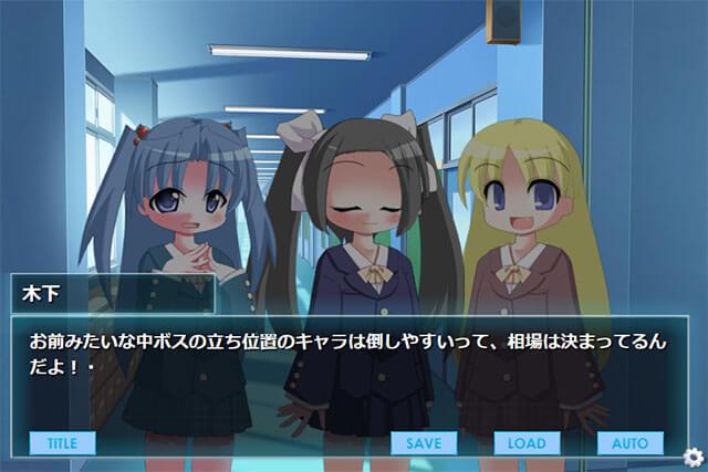 開発中ゲーム画面 0004