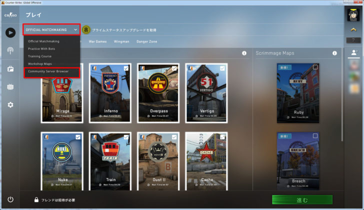 CS:GO OFFICIAL MATCHMAKING Community Server Browser