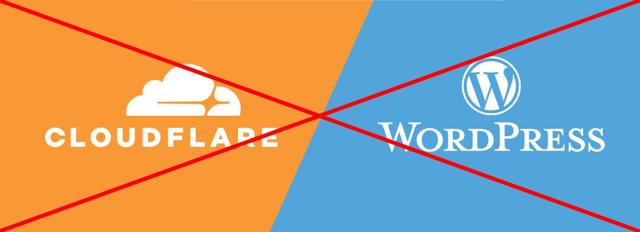 CloudflareとWordPress デメリット